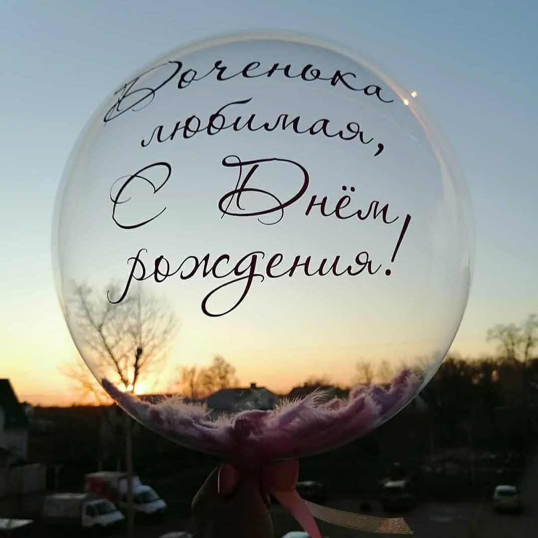 Печать на воздушных шарах в Воронеже