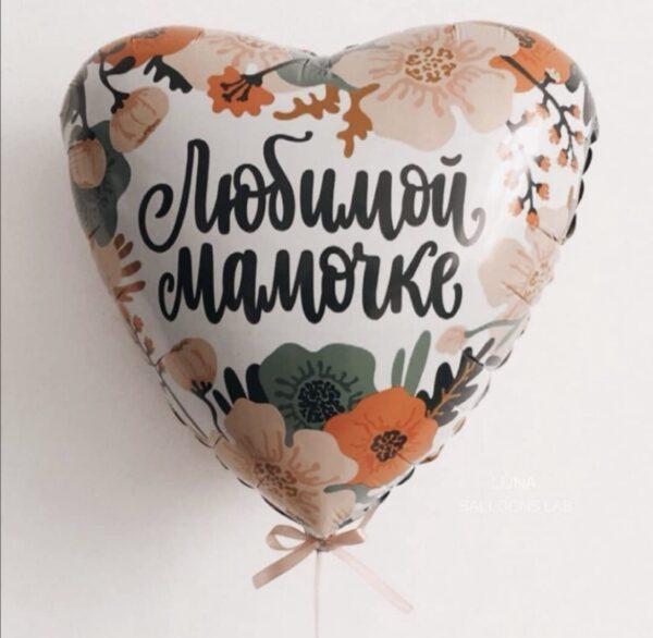 Fol'girovannye-figury-v-Voronezhe-110