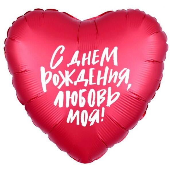 Fol'girovannye-figury-v-Voronezhe-112