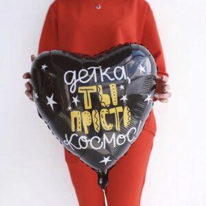 Fol'girovannye-figury-v-Voronezhe-12