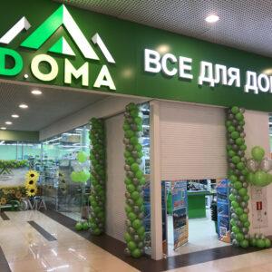 girlyanda-iz-sharov-v-voronezhe-4