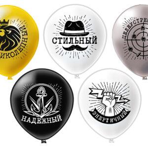 shary-s-risunkom-v-Voronezhe-17
