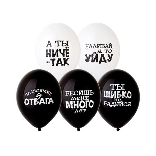 shary-s-risunkom-v-Voronezhe-52